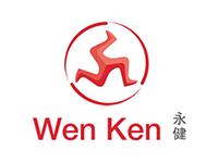 Wen Ken logo 1